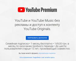 Google представила новые студенческие тарифные планы для YouTube Music и YouTube Premium в России