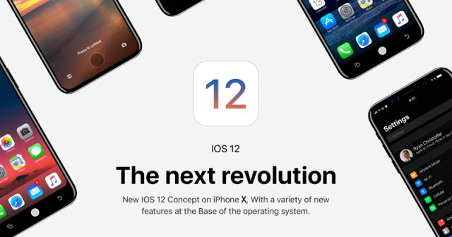 Apple не хочет делать большие обновления для iOS в этом 2018-ом году