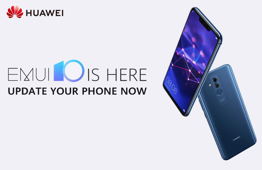 Android 10 для Huawei Mate 20 Lite — обновление в пути