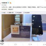 Qualcomm показала прототип смартфона Vivo Nex 5G