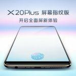 Представлен Vivo X20 Plus UD – первый смартфон со сканером отпечатков пальцев, встроенным под дисплей