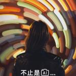 Новый тизер Xiaomi намекает на выдающиеся возможности камеры смартфона Mi Mix 2S