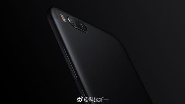 Смартфон Xiaomi с 6 ГБ оперативной памяти и аккумулятором на 4000 мАч представят 11 июля