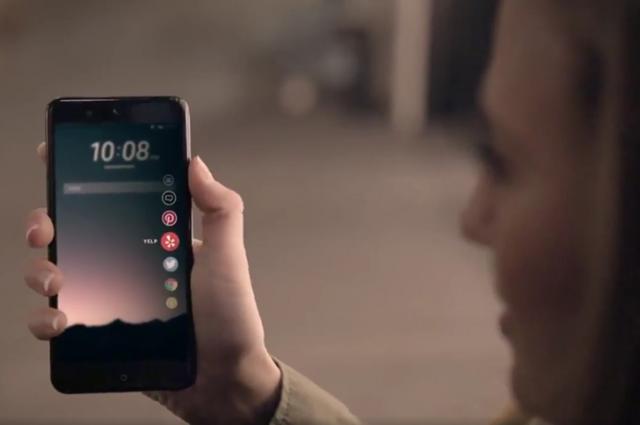 Возникла информация о телефоне HTC Uнабазе Snapdragon 835