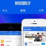 28 разработчиков ПО из Китая подали коллективный иск на компанию Apple