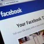 Альбомы в Facebook будут сохранять любые изменения статуса, а не только фото
