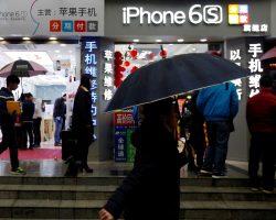В Китае арестованы дистрибьюторы Apple, которые продавали пользовательские данные