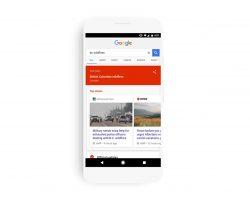 Google добавляет SOS-оповещения об опасных ситуациях в Картах и Поиске
