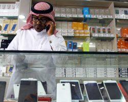 Саудовская Аравия отменяет запрет на работу в стране мессенджеров