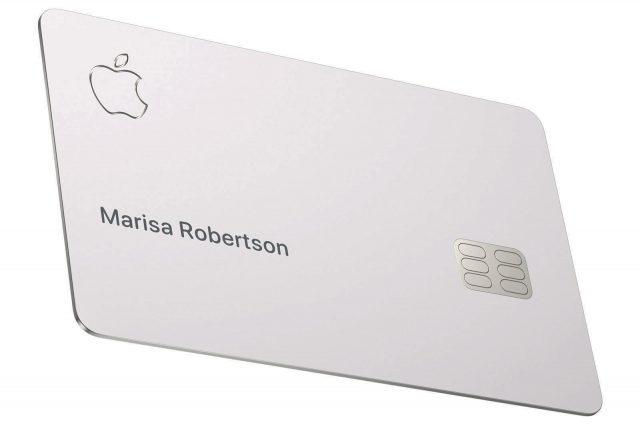 Кредитка Apple Card получила инструкцию по уходу