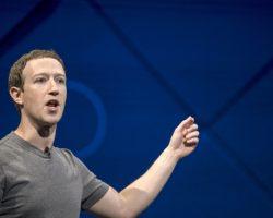Facebook работает над функцией, которая будет отображать уведомления из Instagram