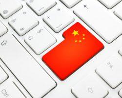 Microsoft создала версию Windows 10 для правительства Китая