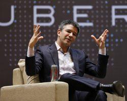 Генеральный директор Uber Тревис Каланик покидает свой пост