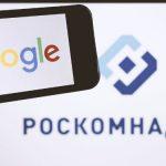 Роскомнадзор требует, чтобы Google запретила рекламировать через YouTube незаконные массовые мероприятия