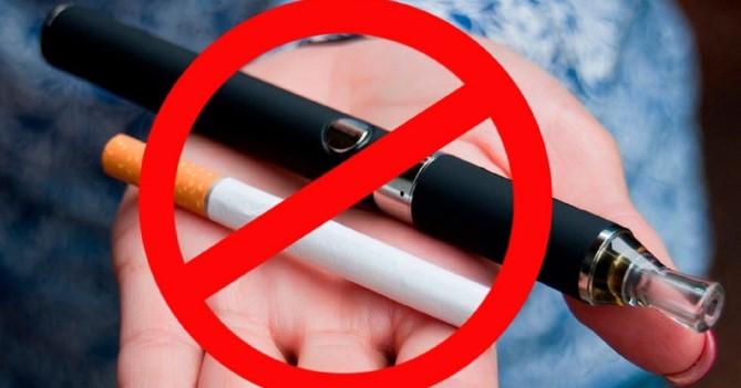 Индия запретила электронные сигареты