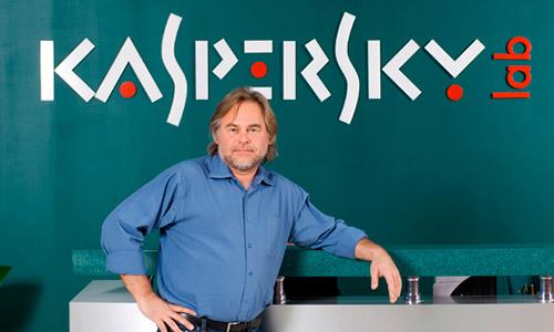 Евгения Касперского пригласили дать показания в съезде США