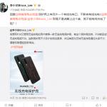 Фирменный чехол для беспроводной зарядки Huawei P30 обойдется в $45