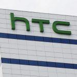 HTC назвала 2017 год худшим для компании за последние 13 лет