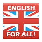 Английский для всех! Pro