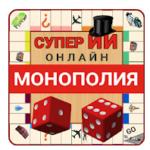 Квадрополия - Монополия на русском языке