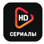Сериалы HD