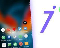 Смартфоны Meizu M6, M6 Note и Pro 6 Plus получили обновление прошивки до Flyme 7.0.1.0G