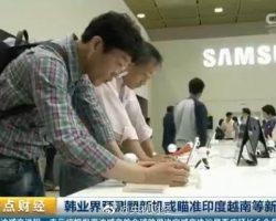Стали известны цены и страны, где будут продаваться восстановленные смартфоны Samsung Galaxy Note 7