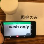 """Мобильное приложение Google Переводчик для iOS и Android обновляется и добавляется функция """"Word Lens"""""""