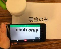 Мобильное приложение Google Переводчик для iOS и Android обновляется и добавляется функция «Word Lens»