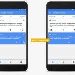Google Переводчик – более точный перевод для 8 языков мира