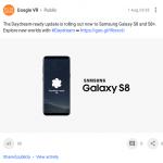 Google объявила, что для Samsung Galaxy S8/S8+ будет добавлена поддержка Daydream