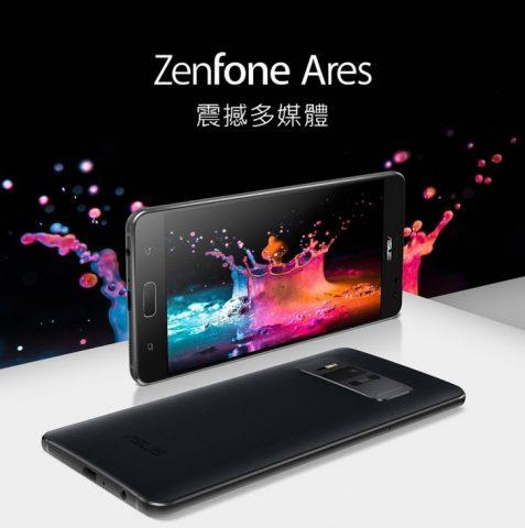 ASUS по-тихому выпустил смартфон для виртуальной реальности ZenFone Ares