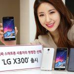 Анонсирован новый смартфон LG X300