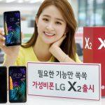 Представлен бюджетный смартфон LG X2 (2019) / K30 (2019)