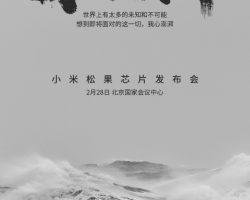 28 февраля компания Xiaomi представит Pinecone — процессор собственного производства