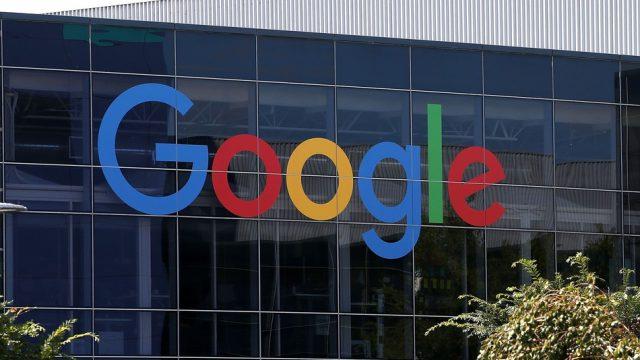 Компания Google запустила функцию подбора популярного образа