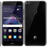 Обновленная модель Huawei P8 Lite (2017) поступит в продажу в Европе