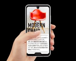 Sharp представила смартфон с двумя вырезами