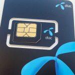 В Таиланде введут обязательную биометрическую проверку для регистрации SIM-карты