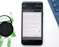 HTC начала распространять обновление ОС до версии Android 8.0 Oreo для смартфонов U11