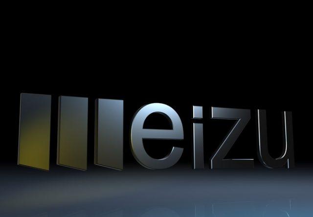 Компания Meizu провела реструктуризацию иразделилась натри подразделения