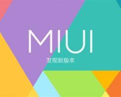 Разработчики оболочки MIUI 9 обновили время выхода и список поддерживаемых моделей