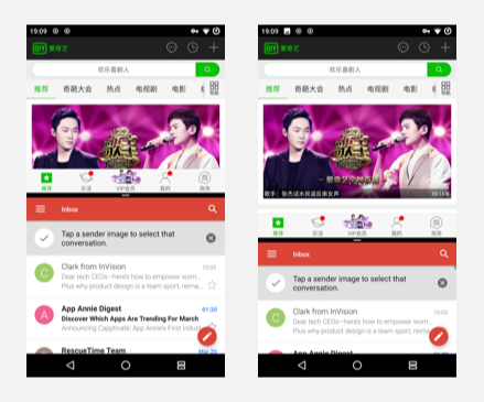 Xiaomi назвала дату анонса прошивки MIUI 9 для телефонов