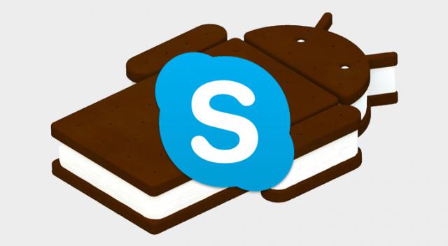 Skype оптимизировали для старых андроид