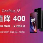 Смартфон OnePlus 6T стал дешевле