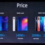 Представлены смартфоны Meizu M10, Meizu 16xs и Meizu Note9