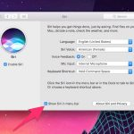 Как скрыть Siri в macOS Sierra