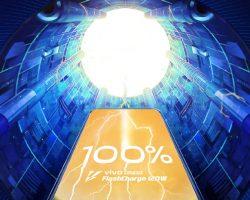 Vivo представила сверхбыструю технологию зарядки Super FlashCharge мощностью 120 Вт