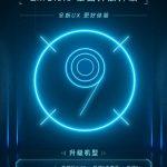 Для шести смартфонов Huawei и Honor доступно обновление до EMUI 9.0