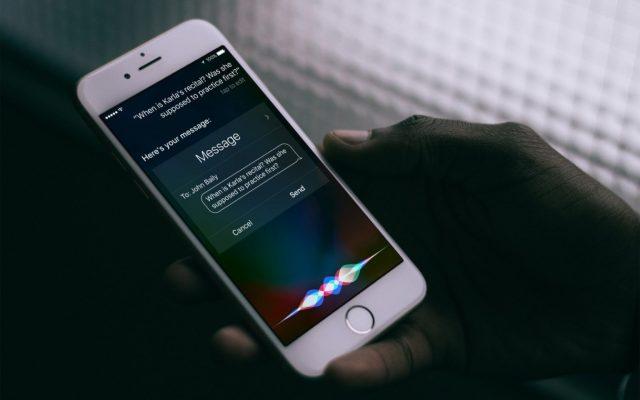 Уязвимость Siri дает возможность читать скрытые сообщения сiPhone